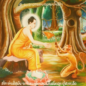 buddha with monkey